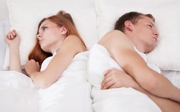 Cinsel İsteksizlik, Frijidite, Cinsel Soğukluk