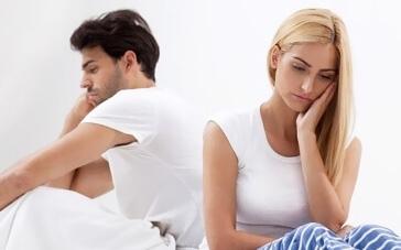 Vajinismus Hastalığı