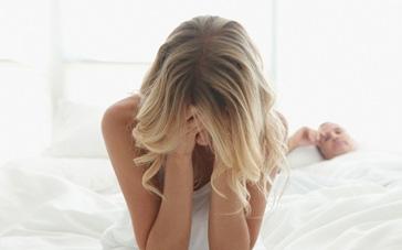 Vulvar Vestibulit Sendrom